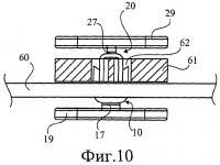 Патент 2501504 Устройство для прикрепления пуговицы и способ ее прикрепления