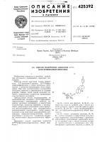 Способ получения ацилатов д42022. буфатр и енол идрамнозида