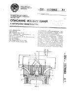 Патент 1574863 Способ регулирования теплового состояния стенки предкамеры дизеля с наддувом