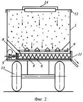 Патент 2371334 Устройство для перевозки и хранения зерна