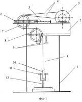 Патент 2270366 Станок-качалка с плавным регулированием производительности