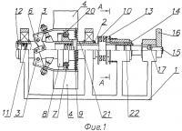 Патент 2395713 Центробежный расфиксатор