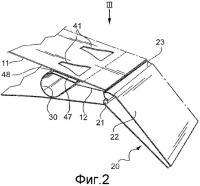 Патент 2469911 Способ увеличения подъемной силы аэродинамических поверхностей и уменьшения лобового сопротивления