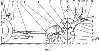 Патент 2325796 Подборщик-измельчитель соломы