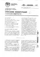 Патент 1654386 Мяльная машина для лубяных культур