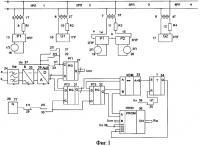 Патент 2369507 Способ и устройство определения сопротивления поездного шунта
