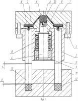 Патент 2438875 Устройство для одновременного прессования изделий с одинаковой средней плотностью