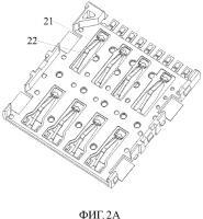 Патент 2632918 Держатель смарт-карты и электронное устройство