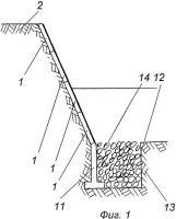 Патент 2401905 Берегозащитное сооружение
