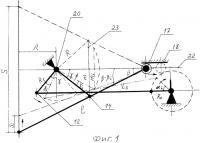 Патент 2476722 Малогабаритный длинноходовой станок-качалка