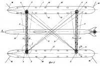 Патент 2249534 Шарнирно-сочлененное спасательное средство янсуфина н.р.