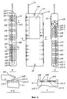 Патент 2298822 Устройство сверхскоростного ввода букв для сотового телефона