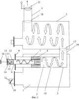 Патент 2408822 Печь, воздуховод и теплообменник для нее