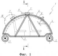 Патент 2332311 Транспортное средство