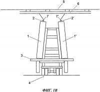 Патент 2620826 Способ и устройство для обработки изделия в виде сборного бетона