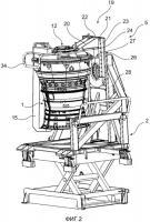Патент 2544425 Установка для погрузочно-разгрузочных операций, выполняемых с модулем двигателя летательного аппарата