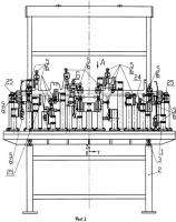 Патент 2299398 Стенд для контроля взаимного расположения осей отверстий пространственной конструкции