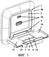 Патент 2588011 Центральная панель электрического установочного устройства для размещения и электрической зарядки мобильного аудио и коммуникационного прибора