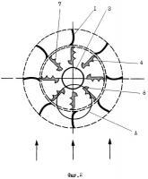 Патент 2422673 Ветроэнергогенератор