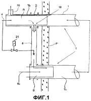 Патент 2494309 Рекуператор для радиационной трубчатой горелки