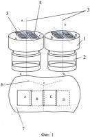 Патент 2518365 Оптико-электронный фотоприемник (варианты)