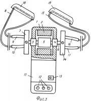 Патент 2394333 Портативный электрогенератор
