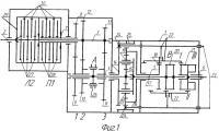 Патент 2385431 Несоосная вальнопланетарная коробка передач