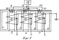 Патент 2610136 Управляемый подмагничиванием шунтирующий реактор