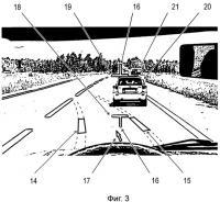 Патент 2458351 Способ визуального представления информации водителю безрельсового транспортного средства