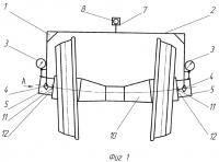 Патент 2364831 Устройство для измерения несоосности цилиндрических поверхностей