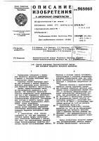 Патент 968060 Способ получения технологической смазки для холодной обработки металлов давлением