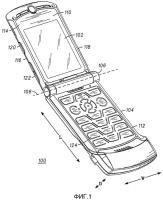 Патент 2325776 Механическая компоновка и размещение компонентов для тонкого раскладного телефона