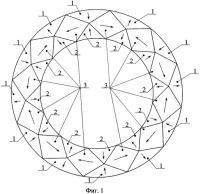 Патент 2458421 Многополюсная магнитная система
