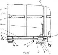 Патент 2273124 Механизм регулировки жалюзийного решета