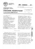 Патент 1606697 Способ разработки торфяного месторождения