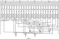 Патент 2497264 Синхронный реактивный двигатель с электромагнитной редукцией
