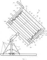 Патент 2560653 Портативная солнечная электростанция