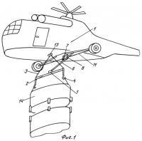 Патент 2402666 Устройство для монтажа конструкции летательным аппаратом