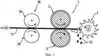 Патент 2491129 Измельчитель для получения частиц из ленточного материала