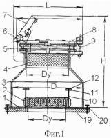Патент 2643209 Взрывозащитный клапан