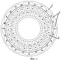 Патент 2467454 Обращенный вентильный двигатель