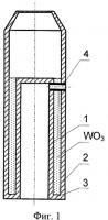 Патент 2476942 Способ получения радионуклида рений-188 без носителя и устройство для его осуществления