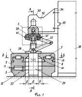 Патент 2283271 Устройство для позиционирования оборудования