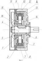 Патент 2548662 Синхронный генератор с возбуждением от постоянных магнитов
