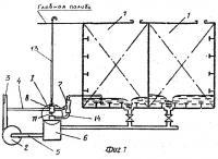 Патент 2401765 Грузовая система наливного судна
