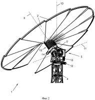 Патент 2652095 Солнечный модуль