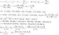 Патент 2371832 Способ и устройство демодуляции амплитудно-модулированных радиочастотных сигналов