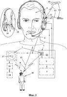 Патент 2571588 Электронное устройство для автоматического перевода устной речи с одного языка на другой