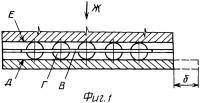 Патент 2317939 Устройство для позиционирования оборудования
