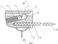Патент 2313015 Гибкое запорно-пломбировочное устройство